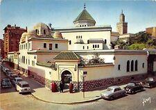 BR26851 Institut Musulman Mosquee de paris France