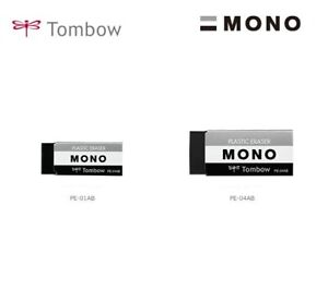 TOMBOW Mono Black Eraser Choose from 2 Type PE-04AB,PE-01AB
