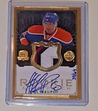 NAIL YAKUPOV 13-14 THE CUP GOLD AUTO JERSEY PATCH 3 COL #D /64 AUTOGRAPHED ARP