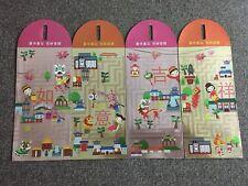 (JC) 4 pcs set RED PACKET (ANG POW) - Kumon (2)