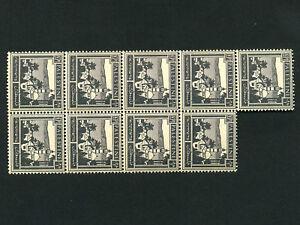 Palestine:Plate 1£ x 9 Stamps , Mint * MNH * RARE *