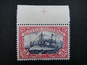 Germany 1901 MNH Stamp East Africa Yacht 3R German