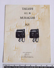 HTF Takashi Murakami Early Works Exhibition Flyer R.P. NICAF YOKOHAMA 1992