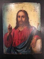 ANTIQUE RUSSIAN ICON JESUS 19TH C