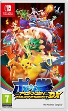 Pokken Tournament DX (Nintendo Switch) Brand New & Sealed UK PAL Quick Dispatch