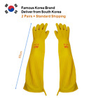 """(2 Pairs) Long 65cm (25.6"""") Shoulder Length Latex Rubber Work Safety Gloves"""