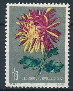 [58963] China 1961 Flowers good Mint no gum Very Fine stamp