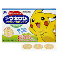 [MUHI POKEMON] Anti-Itch Patch for Insect & Mosquito Bites (36 PCS) JAPAN NEW