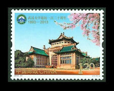 China 2013-31 120th Anniversary Wuhan University stamp MNH