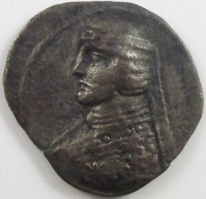 PARTHIAN KINGDOM,PHRAATES III (Darius?) 70-57 BC, AR DRACHM, ECBATANA MINT,RARE