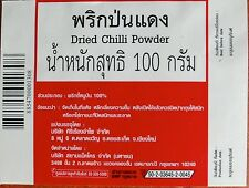 AUTHENTIC THAI CHILLI POWDER ASIAN INDIAN MEXICAN COOKING VERY HOT FREE UK POST