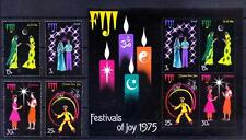 Fiji 1975 MNH SS + 4v, India n, Festivals, Diwali, Idd, Christmas, Om, Religion