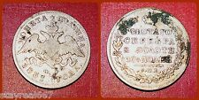 Russia, Nicholas I, Poltina, 1/2 Rouble, 1831, St. Petersburg, Silver C# 160