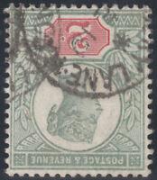 1887 JUBILEE SG199 2d GREEN & VERMILION WATERMARK INVERTED RPS CERT VERY RARE