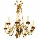 Antique Russian Empire Style Gilt Bronze Chandelier