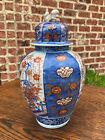 Antique IMARI Ginger Jar Vase Urn Foo Dog Lid Oriental Japan Hallmark Porcelain