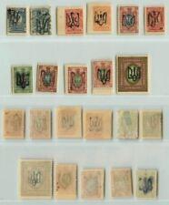 Ukraine 1918 1 kop II 3.50 rub mint . f5778