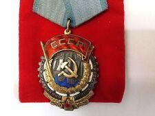 Russian Soviet Order Of Red Banner of Labor (Орден Трудового Красного Знамени).