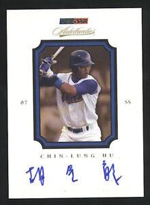 2007 Tristar Autothentics CHIN-LUNG HU Autograph Auto #63 Jacksonville Suns