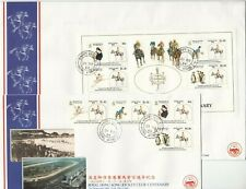 "HONG KONG. 1984, ""JOCKEY CLUB"" S/S + STAMP ON 2 #1238 CHINA PHILATELIC ASSN. FDC"