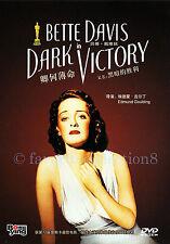 Dark Victory (1939) - Bette Davis, Humphrey Bogart, George Brent - DVD NEW