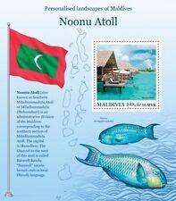 Z08 MLD16207b MALDIVES 2016 Noonu Atoll MNH