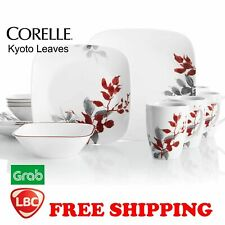 Corelle square kyoto leaves red boutique 16PC dinnerware set