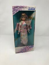 Takara Barbie Kimono Fashion Doll Nib Rare Pink Dress Mattel Japan