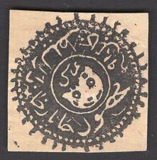 Afghanistan 1874-1875 stamp Jack#15 MH CV=75£