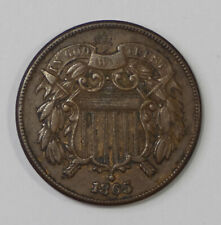 1865 Two-Cent Piece EXTRA FINE 2-Cents
