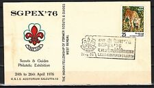 India, 1976 issue. 26/APR/76. Scouts & Guides Stamp Expo cancel on Cachet Cover.