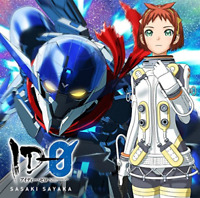 SAYAKA SASAKI-ID-0 (ANIME) INTRO THEME: ID-0 [ANIME EDITION]-JAPAN CD C15