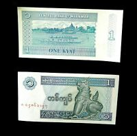 ★★ BIRMANIE / MYANMAR ● BILLET DE 1 KYAT1996 P69 ● NEUF FDC UNC ★★