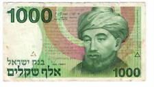 ISRAEL 1000 Shekels VF Banknote (1983) P-49 Rabbi Moses Maimonides Paper Money