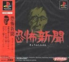 USED PS1 PS PlayStation 1 fear newspaper