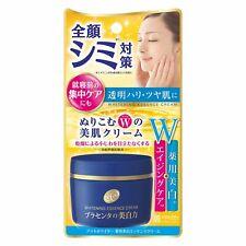 Placenta Medicied Whitening Anti-aging Essence cream 55g Japan Meishoku