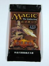Magic the Gathering : Scourge Booster chinesisch