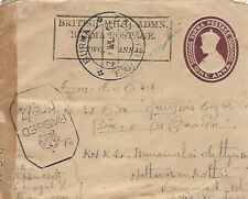 BURMA : 1945 BRITISH MILITARY ADMINISTRATION TWO 2 ANNAS on1a ps envelope signed