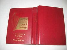 Hebrew SYRIAN JEWISH SONGS Shir Ushvacha Hallel Vezimra Piyutim book Judaica