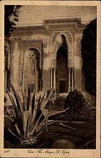 Kairo Cairo Ägypten Egypt Postkarte AK ~1925 Mosque El Rifaie Al-Rifa'i Moschee