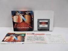 VB -- Red Alarm -- Box. Virtual Boy, JAPAN Game Nintendo. Work fully!! 15269