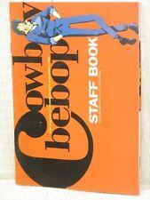 COWBOY BEBOP Staff Book Art Works Illustration Fanbook Ltd Booklet