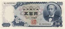 Japan 500 Yen (1969) Pick 95b