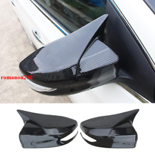 For Nissan Sentra 2013-2018 Carbon Fiber Look style Rear view mirror Cover Trim