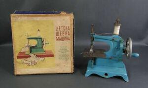 1960' Vintage Bulgarian Casige Copy Tin Toy Child Sewing Machine Box Orlin Brand