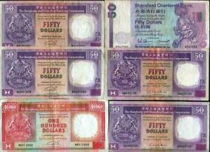 Hong Kong $100 & 50 x5 - 6 Banknotes