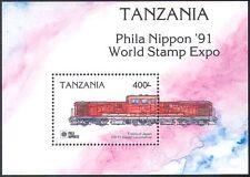 Tanzania 1991 Trains/Locomotive/Rail/Railways/Transport/StampEx 1v m/s (n42538)