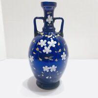 Antique Cobalt Blue Vase Hand Painted Flower Design