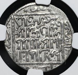 SELJUQ of RUM. Kayka'us II, AD 643-647, Silver Dirham, NGC AU58