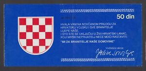 CROATIA  50 Dinara ND1992 XF+ MONEY TO HELP FIGHTERS IN DEFENSE REPUBLIC CROATIA